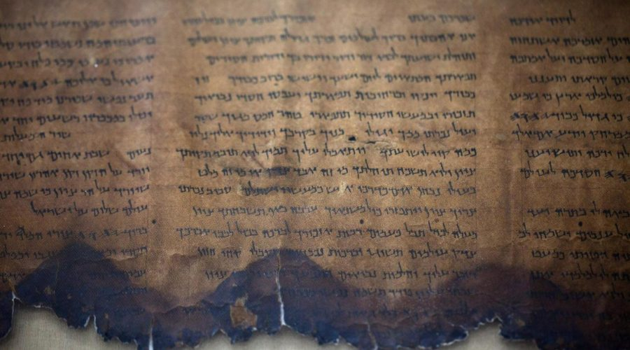 The Oldest Biblical Text Ever Found?